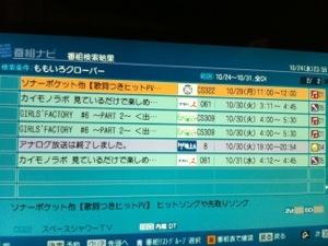 20121025-000013.jpg