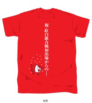 ももクロTシャツ紅白_1130_FIX.ai