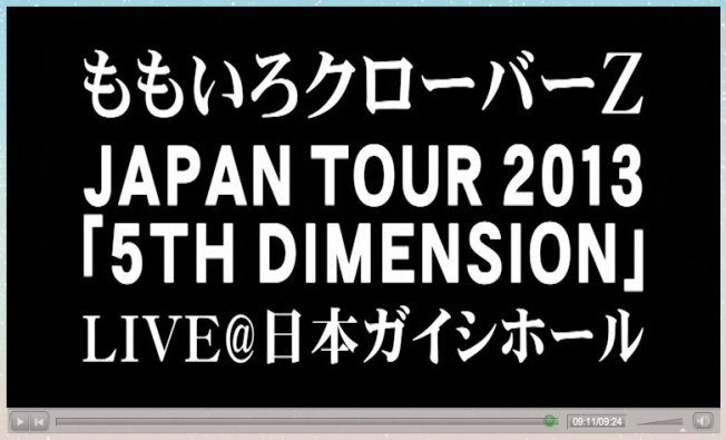 201304105thdimentionjp2