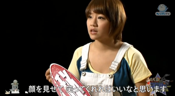 AKB48何もそこまで6-2