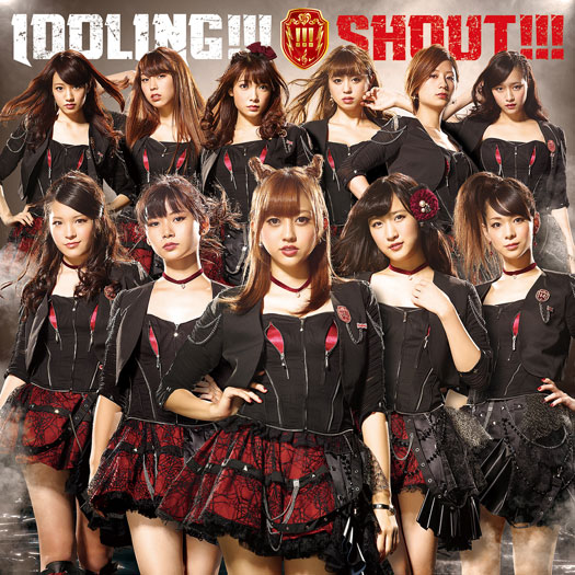 IDOLING!!!---SHOUT!!!-Type-A