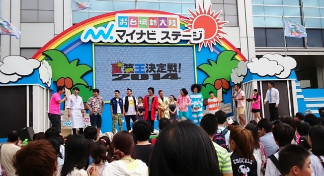 20140831夏笑王