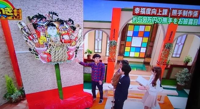 20141111ひろいき村