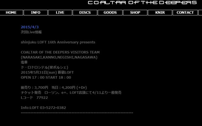20150531新宿ロフトCOTD
