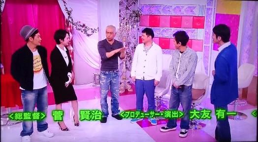 総監督菅賢治