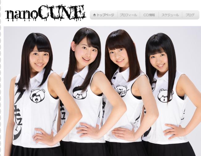 2015-05-04_nanocunehp