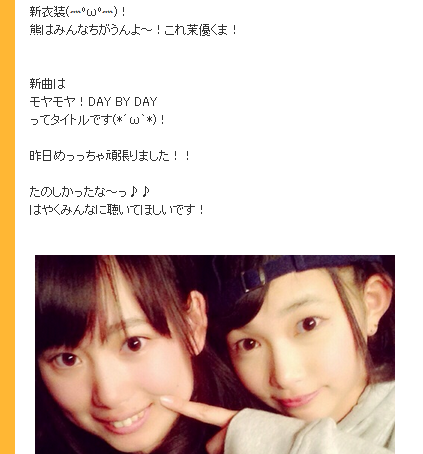 モヤモヤ!DAY BY DAY