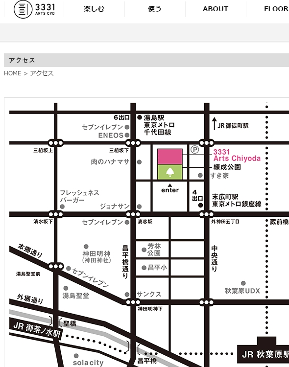3331 Arts Chiyoda アーツ千代田 3331