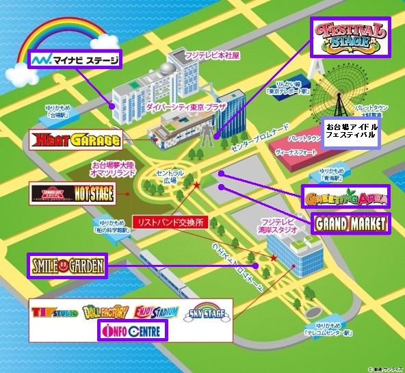 アイドルフェスティバル20150801-02-100