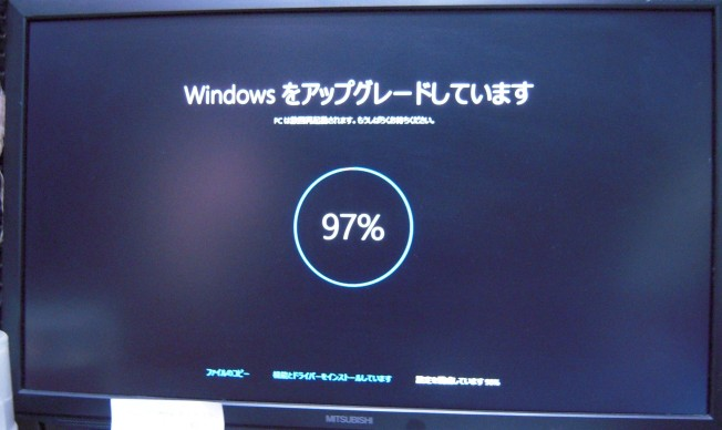 windows10upgrade2