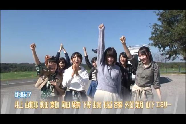 HKT48 unity BBQ tournaments Part 1.mp4_001396399