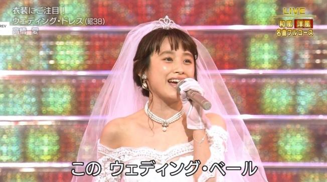 NHK歌謡コンサート高橋愛