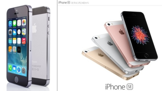 iphone5s-se
