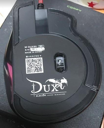 m-dux50-2