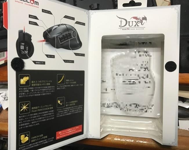 m-dux50-3edit