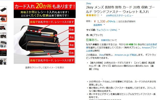 2key メンズ 長財布 財布 カード 20枚 収納 ゴールド ラウンドファスナー ウォレット 札入れ