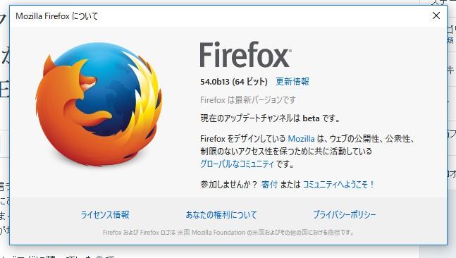 firefox64bit版