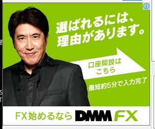 DMM石橋貴明