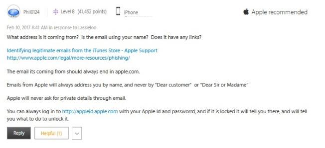 偽appleidメール回答