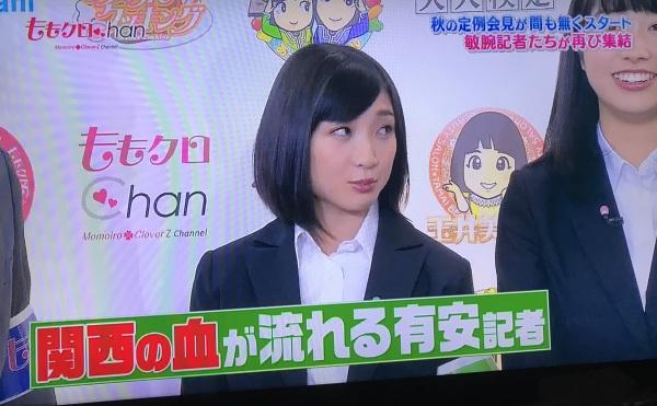 20171025chan1