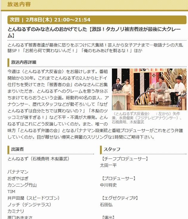 2018-02-08_みなさん.jpg