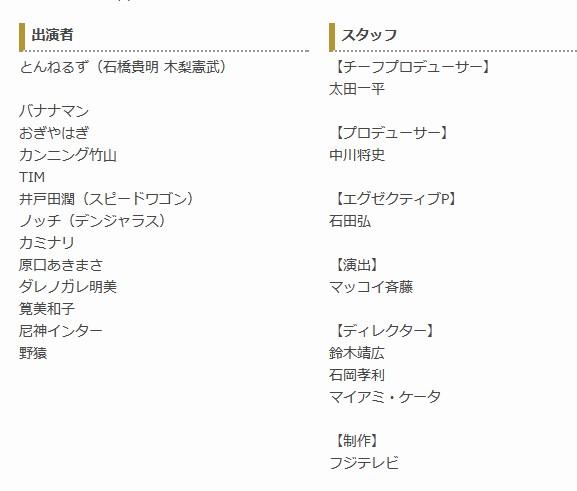 2018-02-08_みなさん2