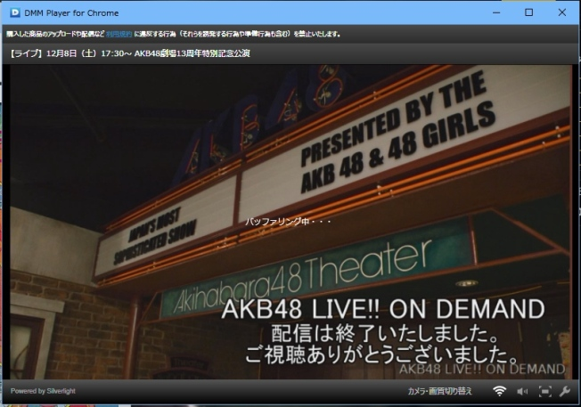 AKB48劇場13周年特別記念公演3.jpg