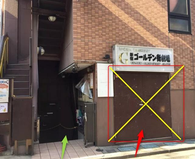 新宿ゴールデン街劇場