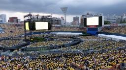 横浜スタジアムコンサート例2