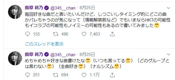 345__Chan
