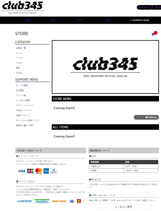 club345store