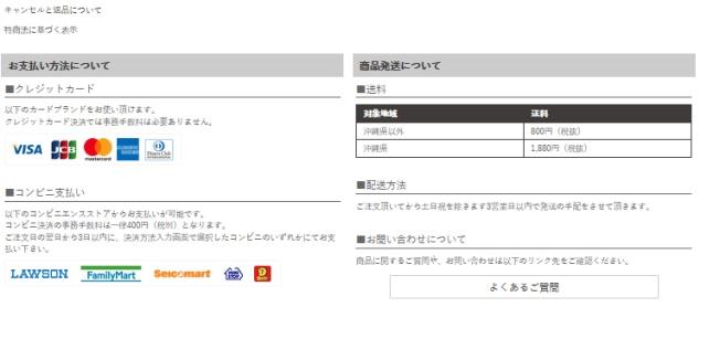 club345送料